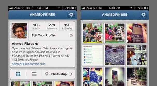 Instagram Bio Complete